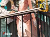Rakuin no Monshou Tập 4