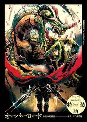 Overlord CDDrama 02.jpg