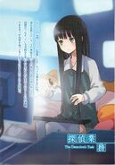 Kamisama no memochou vol03 004