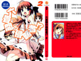 RokuShin: Tập 2 Chương 1v2