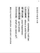 Sukasuka EX 009