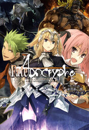 Apocrypha vol1-cover.jpg