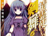 Seirei Tsukai no Blade Dance:Tập 6