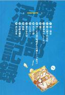 Boku wa Tomodachi ga Sukunai v04 008