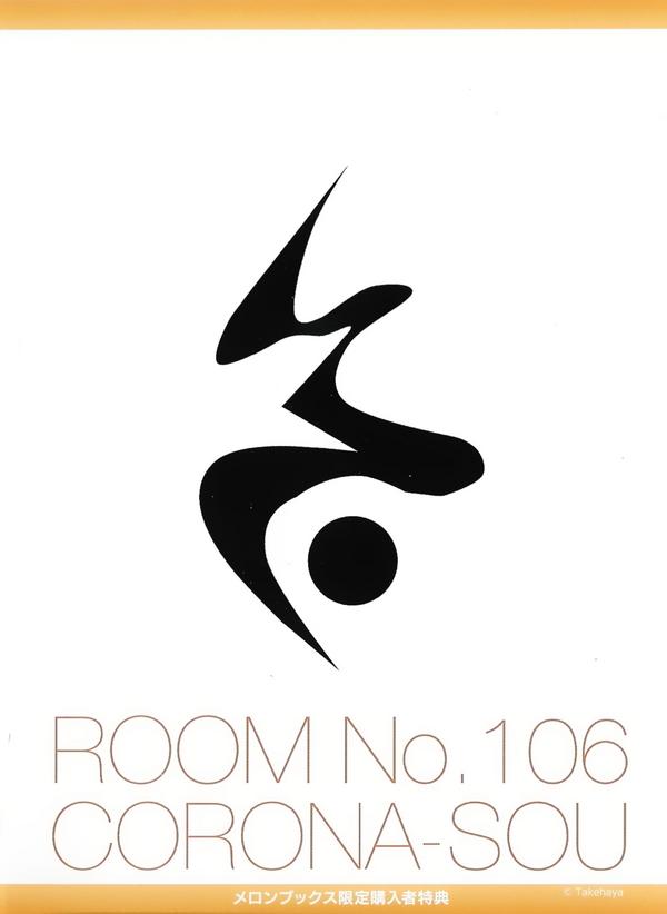 Side – Karama 2.png