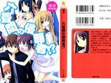 RokuShin: Tập 1