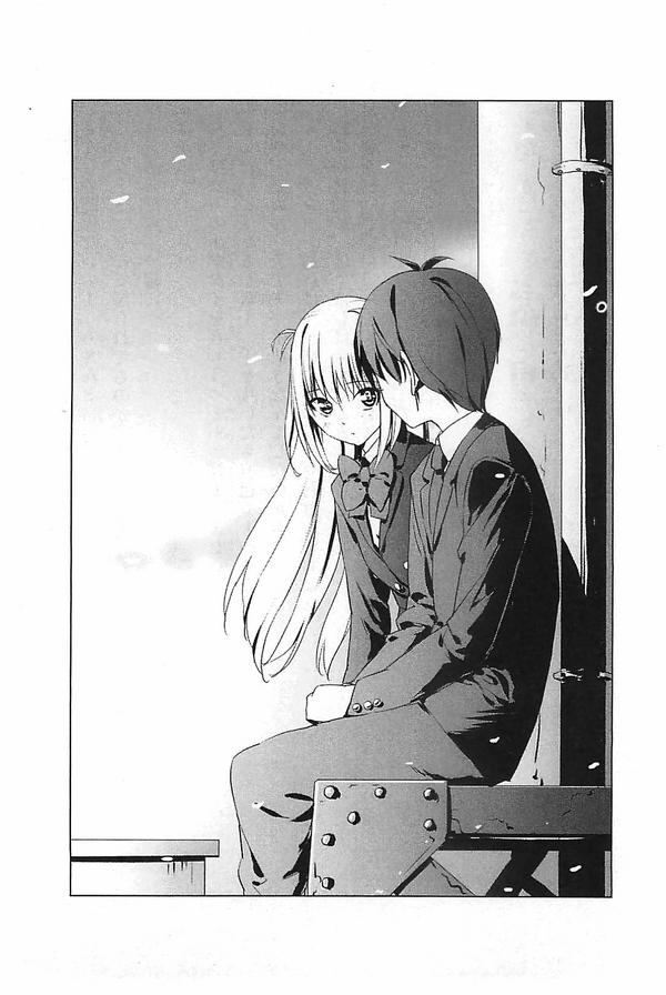 Sayonara Piano Sonata Volume 4 P087.png