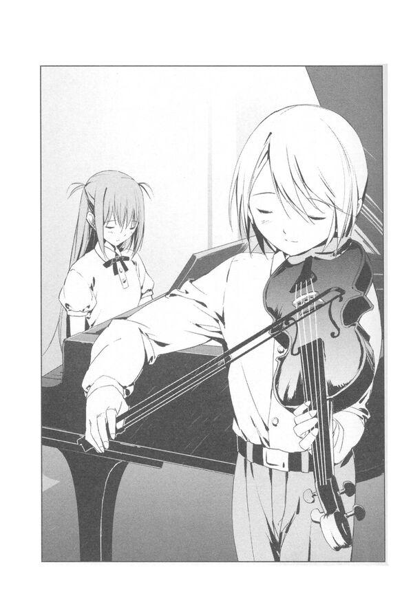 Sayonara Piano Sonata Volume 3 P247.jpg