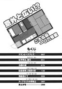 RokuShin 04 003