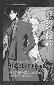 FZ Heart of Freaks
