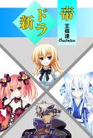 Volume 14 - The Kimishima Lady.jpg
