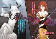 Magika No Kenshi To Shoukan Maou Vol.08 002