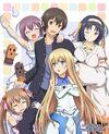 Anime wallpaper Rokujyoma no Shinryakusha Kiitsu-1381901.jpeg