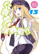 Rokujouma no Shinryakusha Volume 13