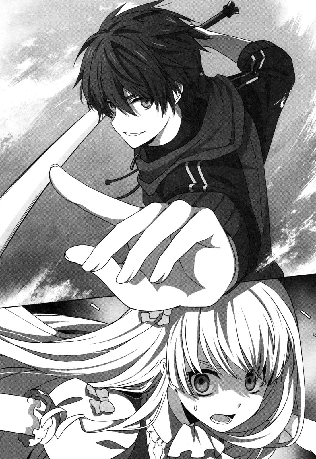 Mitou Shoukan://Blood-Sign - Tập 1 Chương 4