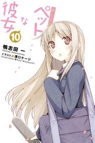 https://www.baka-tsuki.org/project/index.php?title=File:Sakurasou_v10_001