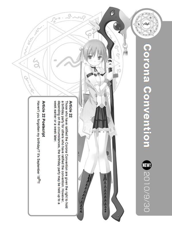 Rokujouma No Shinryakusha V19 p345.jpg