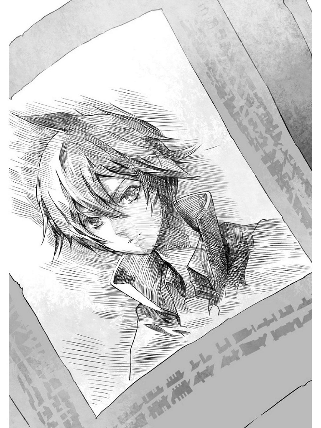 Sekai no Owari no Encore: Tập 1 - Đoạn Kết