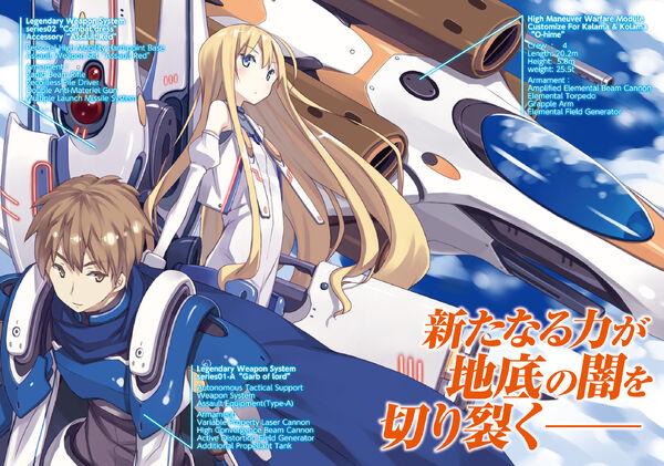 Rokujouma No Shinryakusha V16 Extra 2.jpg