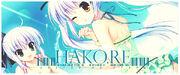 Hako-6.jpg