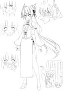 GunOta Vol3 18