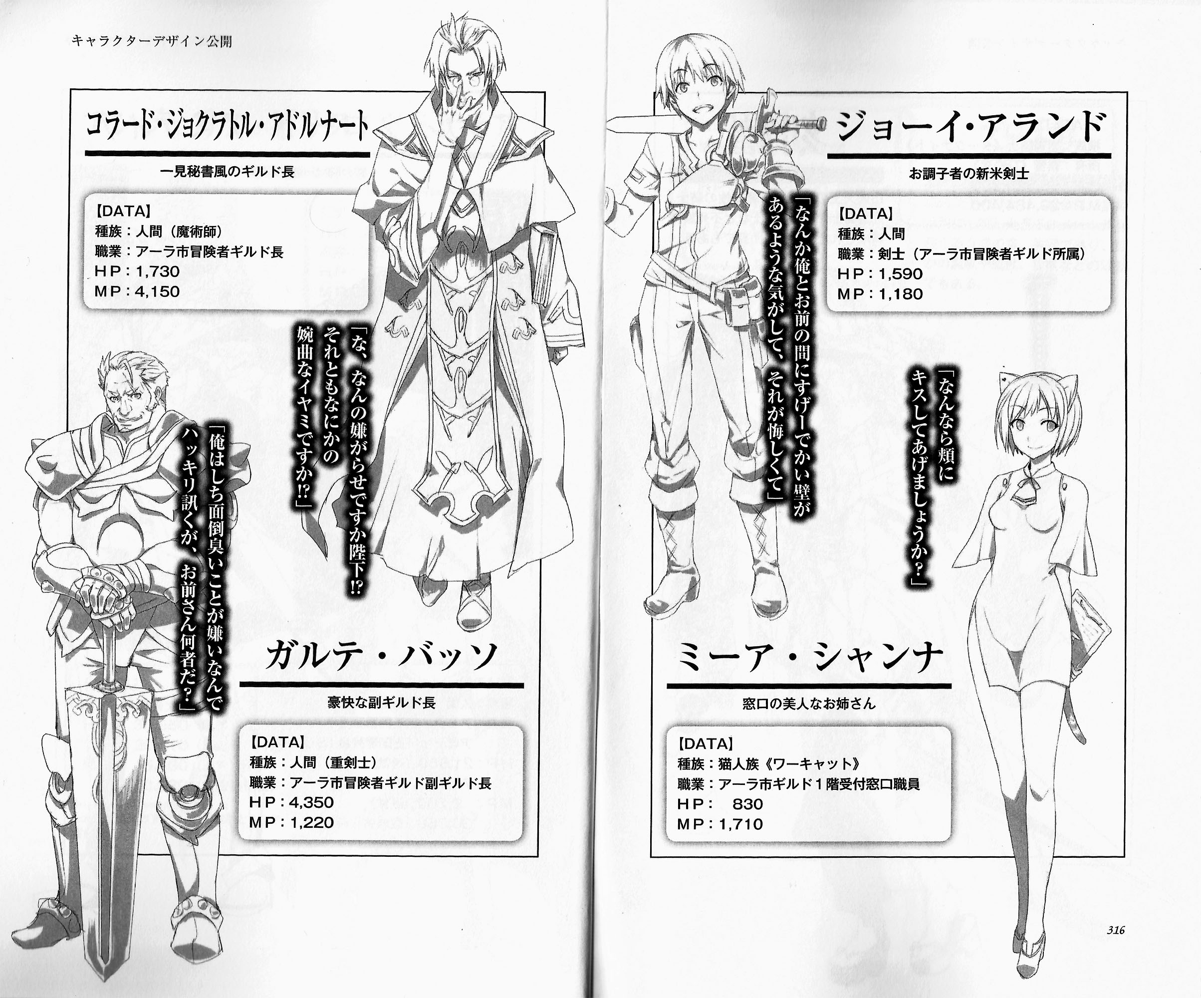 Kyuuketsu Hime - Vol 1 Chapter 1-11