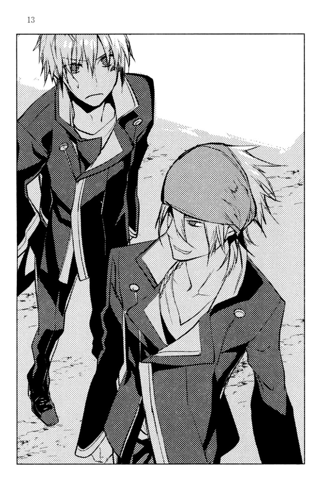 Tokyo Ravens Vol 2 Chương 1