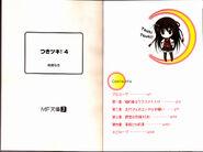 Tsuki Tsuki! Vol.4 5