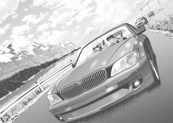 Magika No Kenshi To Shoukan Maou Vol.06 023.jpg