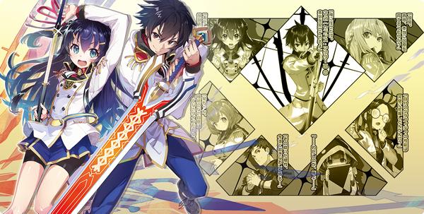 A.Homura/Fantasia Bunko Tháng 4/2015 Chi tiết