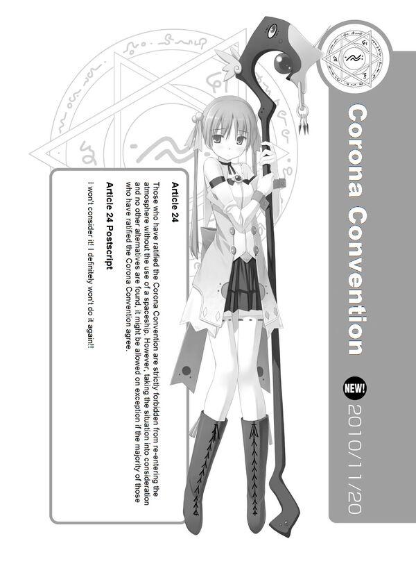 Rokujouma No Shinryakusha V21 p254.jpg