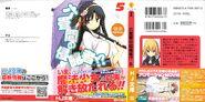 RokuShin v5 0001