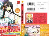RokuShin: Tập 5 Minh họa