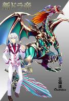 Volume 04 - Legend of the Dragon Emperor.jpg