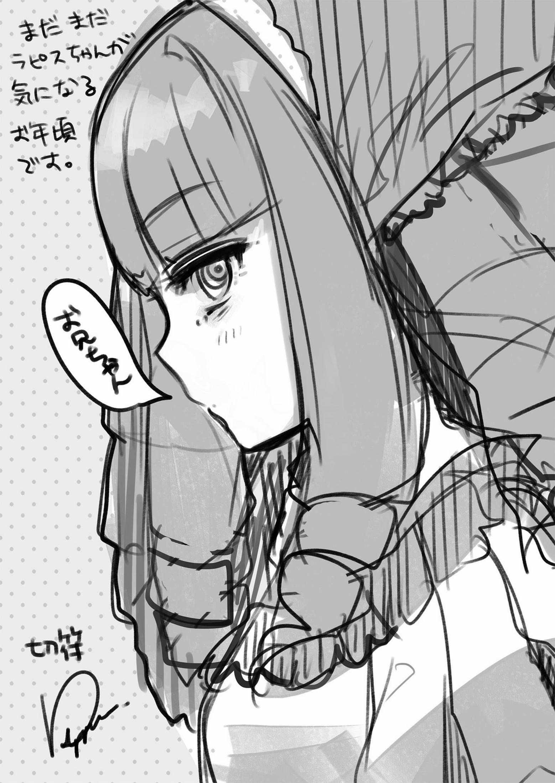 Taimadou Gakuen 35 Shiken Shoutai Tập 2 Lời bạt