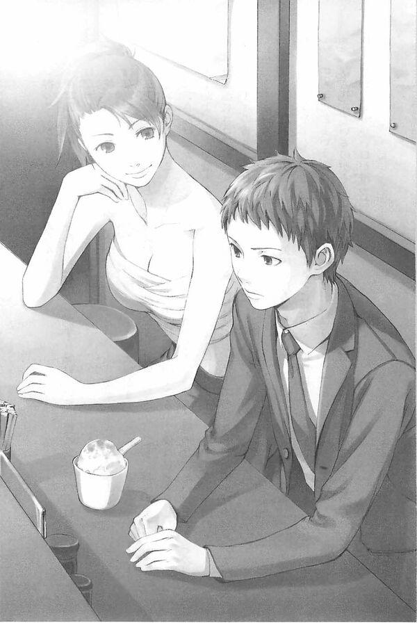 Kamisama no memocho vol01 096.jpg