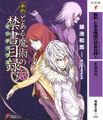 NT Index v06 000 cover