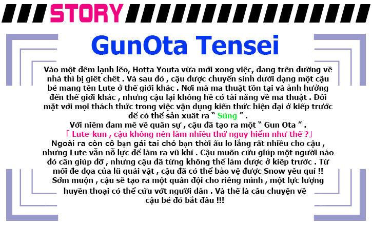 Gunota-story.jpg