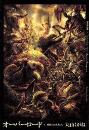 Overlord 04 001.jpg