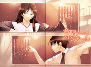 Sayonara Piano Sonata Volume 3 Color 2