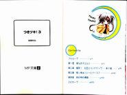 Tsuki tsuki 4 021-022