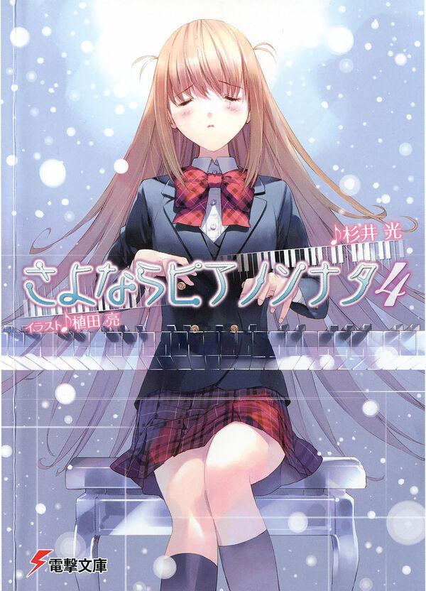 Sonata4 cover.jpg
