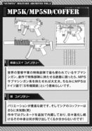 GunOta Vol5 14
