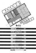 Rokujouma V6 007