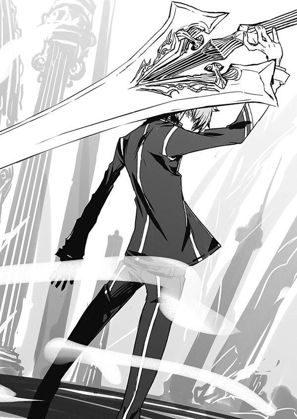 Mokushiroku Arisu v01 245.jpg