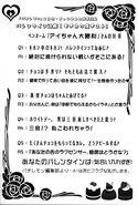 Oreshura v8 123