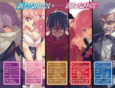 KnW Colour Page Vol 5 01.png