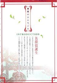Kusuriya no Hitorigoto V1 Color Content