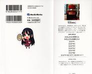 Toradora vol06 000b