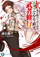 BuNiMi Cover Vol1